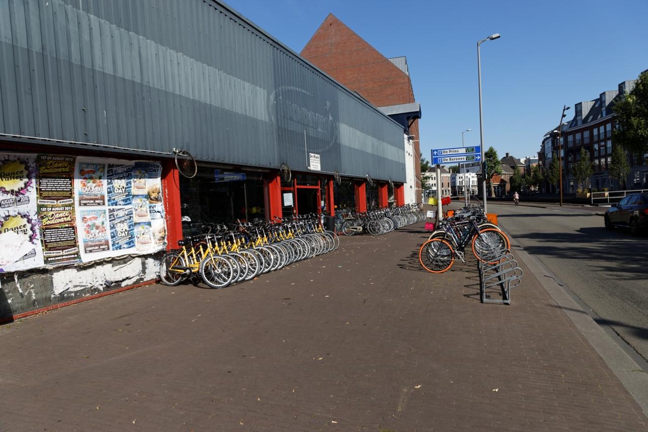 Breda sykkelverksted
