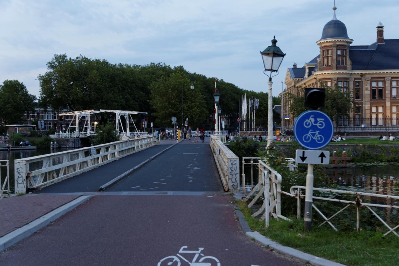 Gang og sykkelvei, Utrecht