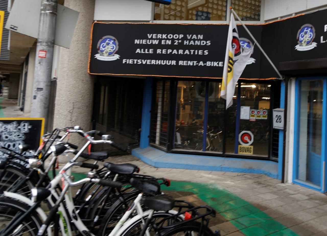 Sykkelverksted Utrecht