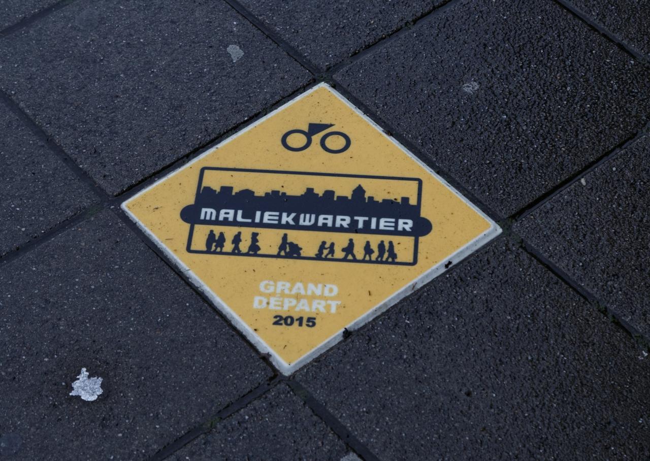 TdF gatemarkering, Utrecht