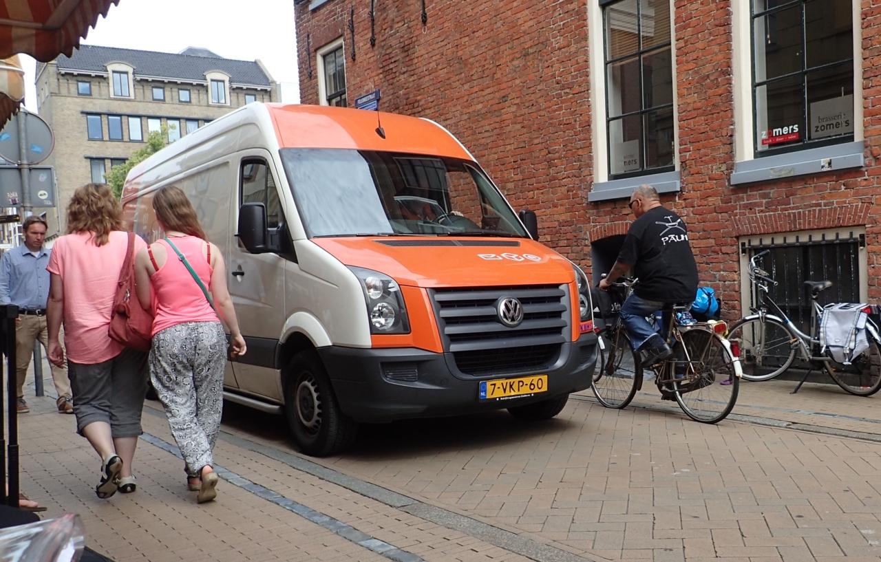 Varebil, bilfri gate, Groningen